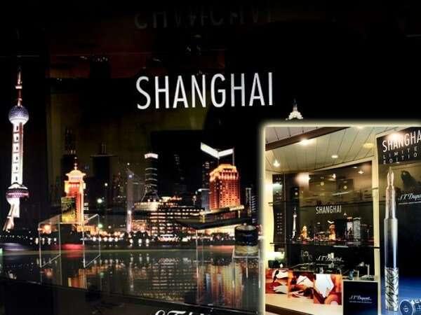S.T. Dupont - Shanghai, immagine coordinata e vetrina